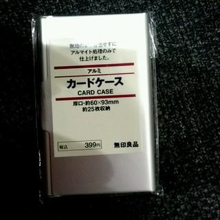 ムジルシリョウヒン(MUJI (無印良品))の無印良品 アルミ カードケース 厚口(名刺入れ/定期入れ)