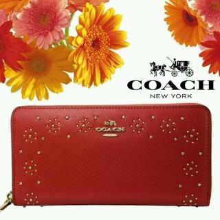 コーチ(COACH)の【新品未使用】コーチ長財布★ボーダースタッズフローラルレザー(財布)