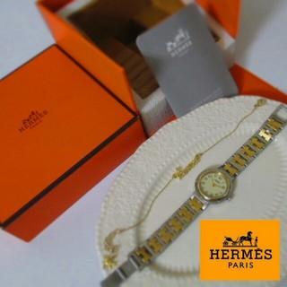 エルメス(Hermes)の純正箱付き HERMES CLIPPER(腕時計)