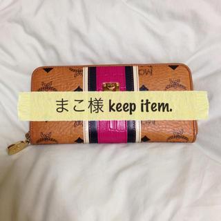 エムシーエム(MCM)のMCM☆ラウンドファスナー長財布 ピンク(財布)