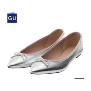 ジーユー(GU)のgu 新品 ポインテッドバレエシューズ シルバーM(バレエシューズ)