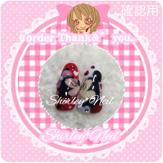 Satou  Yuki様  ♡確認用♡  ネイルチップ  オーダー♡ブライダル