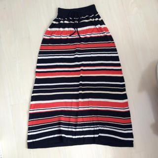 エディション(Edition)の【美品】Editionのマルチボーダーロングスカート(ロングスカート)