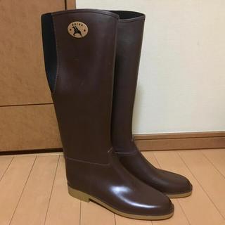 Dafna Boots