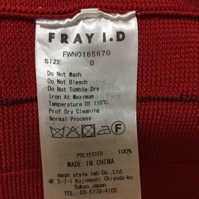 FRAY I.D(フレイアイディー)のフレイアイディ ワンピース ニット ワンピ 赤 レッド レディースのワンピース(ひざ丈ワンピース)の商品写真