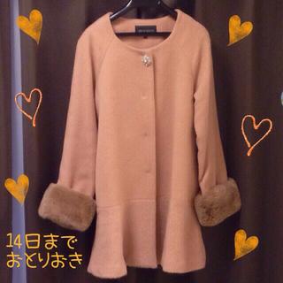ミッシュマッシュ(MISCH MASCH)の14日までお取り置き♡袖ファー♡コート♡(毛皮/ファーコート)