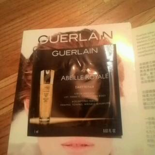 ゲラン(GUERLAIN)のGUERLAIN  新品サンプル  アベイユロイヤル  美容液(美容液)