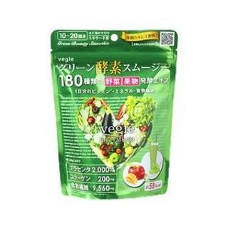 2個❗ベジエ★グリーン酵素スムージー(ダイエット食品)