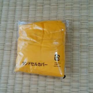 ランドセルカバー キッズ/ベビー/マタニティのこども用バッグ(ランドセル)の商品写真