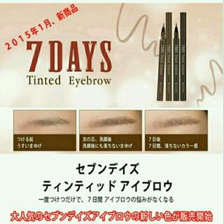 ミシャ(MISSHA)のシノッピアブラウン 7DAYS Tinted Eyebrow(アイブロウペンシル)