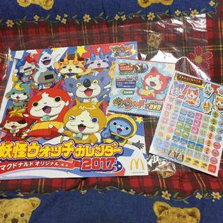 妖怪ウォッチ カレンダー、DVD、シールのセット(キャラクターグッズ)