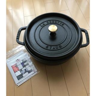 ストウブ(STAUB)のストウブ ブラック(鍋/フライパン)