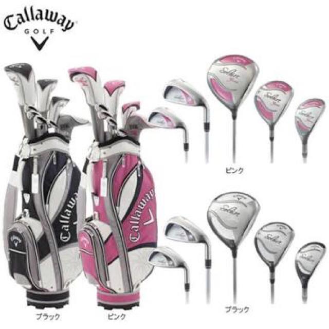 Callaway Golf(キャロウェイゴルフ)の値下げ❤️キャロウェイ ゴルフクラブセット スポーツ/アウトドアのゴルフ(クラブ)の商品写真