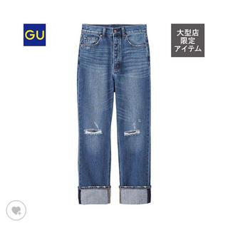 ジーユー(GU)の新品GUダッドジーンズ S(デニム/ジーンズ)