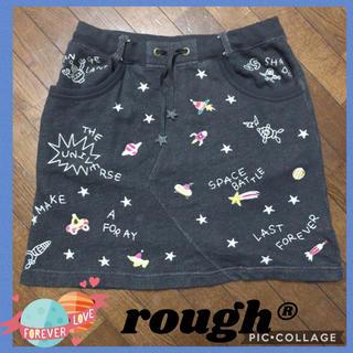ラフ(rough)のrough®︎ ラフ 宇宙柄 スペース柄刺繍のスウェット地スカート(ミニスカート)