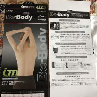 アディダス(adidas)のアシックス Be-Body  レディスハーフジップロングスリーブシャツ(その他)