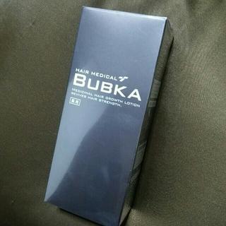 【※複数値引あり】【送料無料】 BUBKA 育毛 ブブカ リニューアル品 新品 コスメ/美容のヘアケア(その他)の商品写真