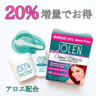 新品*JOLEN眉毛ブリーチ脱色剤 42.5g アロエ配合マイルドタイプジョレン コスメ/美容のヘアケア(ブリーチ剤)の商品写真