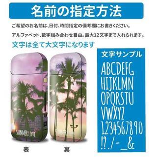 名入れ可能! アイコス 全面スキンシール★ ハワイアン♡ メンズのファッション小物(タバコグッズ)の商品写真