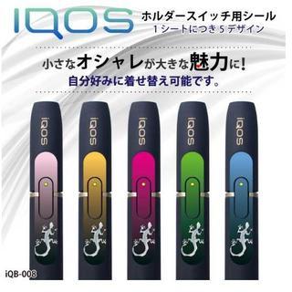 全6種★iQOS ホルダースイッチ用シール★アイコス 5枚1セット! メンズのファッション小物(タバコグッズ)の商品写真