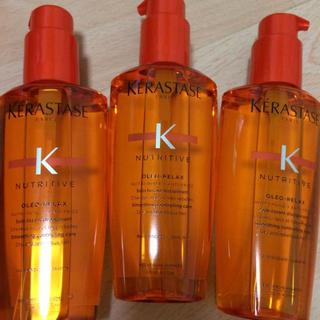 KERASTASE(ケラスターゼ)のケラスターゼ ソワンオレオリラックス3本 コスメ/美容のヘアケア(ヘアケア)の商品写真