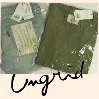 アングリッド(Ungrid)の【新品❤︎お値打ち価格】アングリッド 2点セット(セット/コーデ)