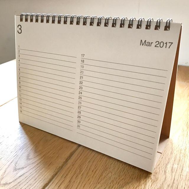MUJI (無印良品)(ムジルシリョウヒン)の無印良品 卓上カレンダー インテリア/住まい/日用品の文房具(カレンダー/スケジュール)の商品写真