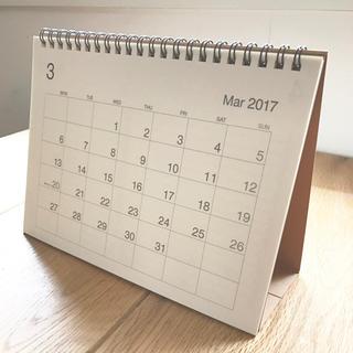 ムジルシリョウヒン(MUJI (無印良品))の無印良品 卓上カレンダー(カレンダー/スケジュール)