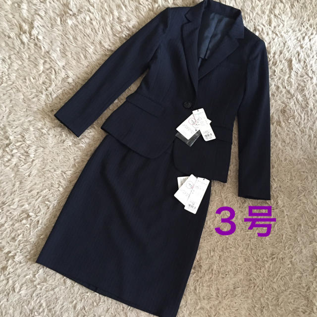 Ru Yu様お取り置き 新品 定価28 350円 3号 セットアップスーツ