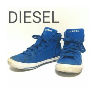 ディーゼル(DIESEL)の正規品 DIESEL キャンバス ハイカット スニーカー 青 ブルー 22㎝(スニーカー)