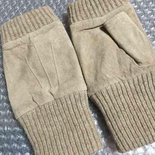 ムジルシリョウヒン(MUJI (無印良品))の無印良品 スエード アームカバー(手袋)