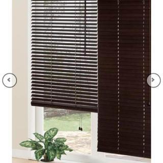 ニトリ(ニトリ)のニトリ 木製ブラインド ダークブラウン 88×138 カーテン ロールスクリーン(ブラインド)