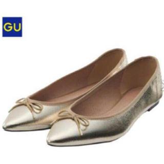 ジーユー(GU)の新品未使用 タグ付き GU ジーユー ポインテッドバレエシューズ ゴールド L(バレエシューズ)