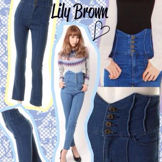リリーブラウン(Lily Brown)のリリーブラウン☆美品ハイウエストパンツ(デニム/ジーンズ)