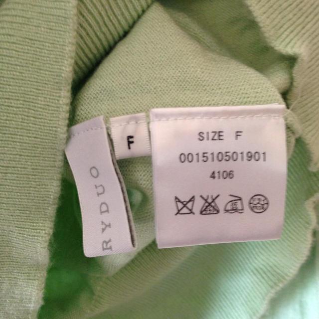 MERCURYDUO(マーキュリーデュオ)の2016ss♡ミントグリーンニット レディースのトップス(ニット/セーター)の商品写真