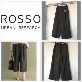 アーバンリサーチロッソ(URBAN RESEARCH ROSSO)の新品★ROSSO タックガウチョパンツ(クロップドパンツ)