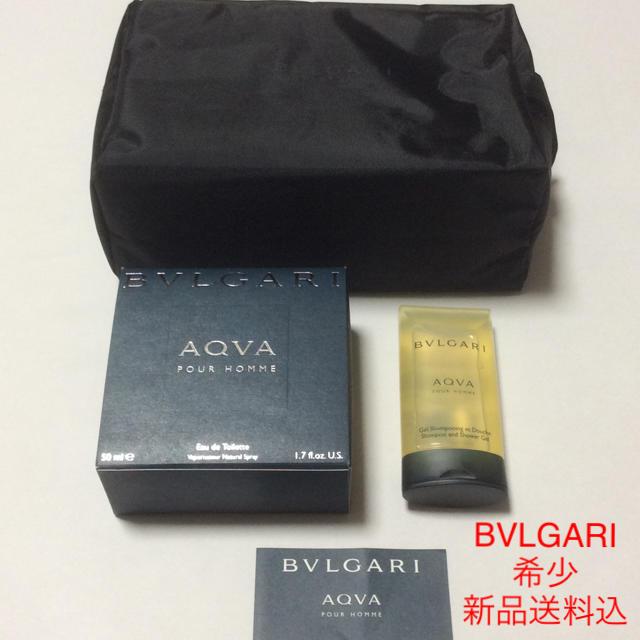 quality design 206fa 4770a 【新品未使用】BVLGARI アクア プールオム ギフトセット ブルガリポーチ付 | フリマアプリ ラクマ