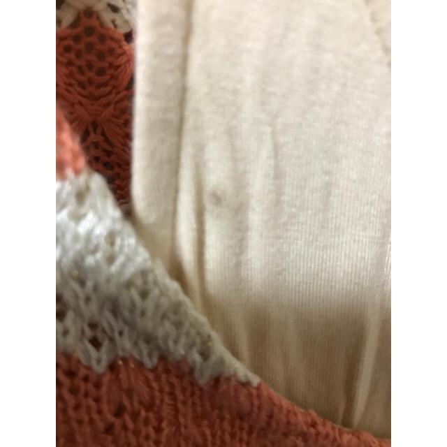AFRICATARO(アフリカタロウ)のオレンジのボーダーワンピース レディースのワンピース(ひざ丈ワンピース)の商品写真
