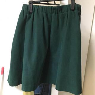 緑 フレアスカート(ひざ丈スカート)