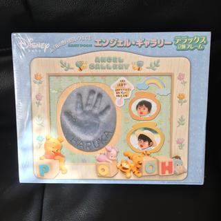 ディズニー(Disney)のエンジェルギャラリー ♡ プーさん 新品(手形/足形)