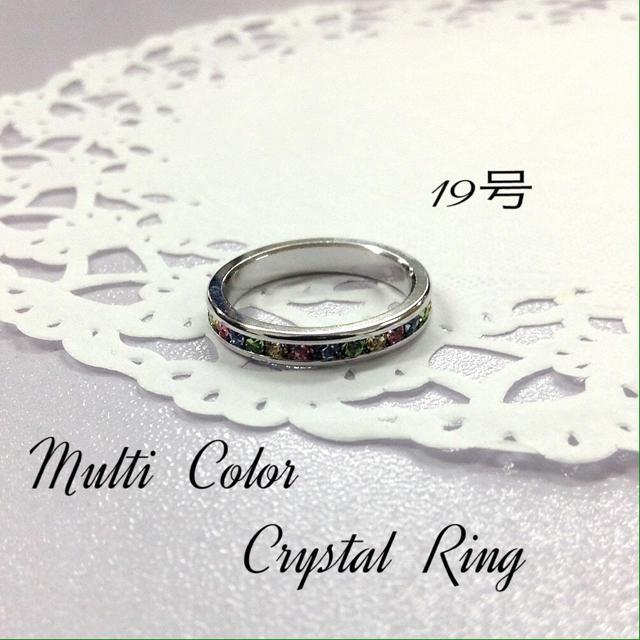 マルチ カラー クリスタル リング (19号) レディースのアクセサリー(リング(指輪))の商品写真