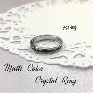 マルチ カラー クリスタル リング (19号)(リング(指輪))