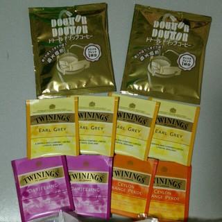 トワイニング紅茶&ドトールコーヒー(茶)