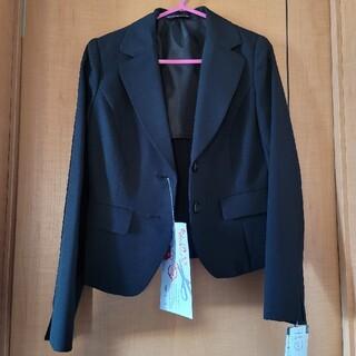 ニッセン(ニッセン)の新品♡リクルートスーツ スカート(スーツ)