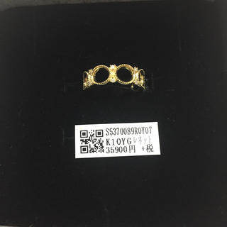値下げ!新品シエナ siena リング イエローゴールド 7号(リング(指輪))