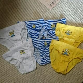 ピーナッツ(PEANUTS)のH&M ミニオンパンツ 新品7枚セット ☆(パンツ/スパッツ)