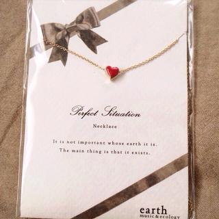 アースミュージックアンドエコロジー(earth music & ecology)のearth*新品ハートネックレス(ネックレス)