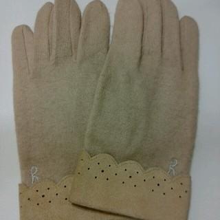 ロベルタディカメリーノ(ROBERTA DI CAMERINO)のRoberta グローブ (ウール手袋)(手袋)