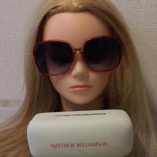 マテューウィリアムソン(Matthew Williamson)のMATTHEW WILLAMSON(サングラス/メガネ)