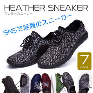 22.5〜27cm スニーカー メンズ 男女兼用 シューズ 靴 スポーツシューズ(スニーカー)